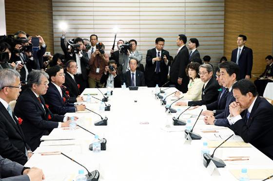 4月18日に首相官邸で開かれた第43回総合科学技術・イノベーション会議(提供・首相官邸)