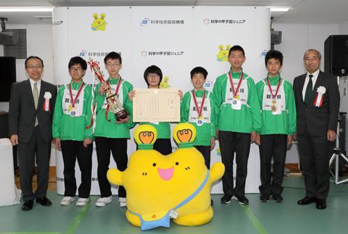 写真 優勝した群馬県チーム(中央の6人、JST理数学習推進部提供)