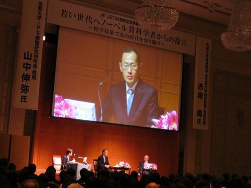 9日、名古屋市内で開かれた赤崎勇教授と山中伸弥教授の公開対談