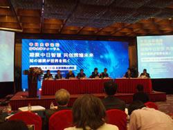 中国国際教育巡回展・日中大学フェア上海会場の東亜展覧館