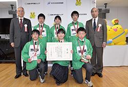 第2回科学の甲子園ジュニア全国大会で総合優勝した茨城県チーム