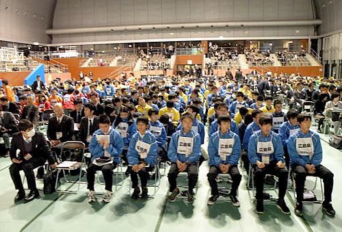 科学の甲子園ジュニア全国大会の開会式に出席した各都道府県代表の中学生たち