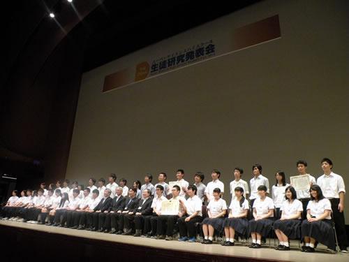 表彰されたSSH校のグループ