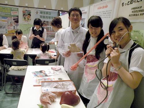 「もっと知りたい!!わたしのからだ」のコーナーで川崎医科大学のスタッフや埼玉県立常盤高校の生徒らが内臓の実物大モデルで解説