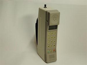 携帯電話「TZ-802B」