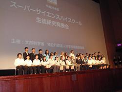 表彰された学校の生徒たち