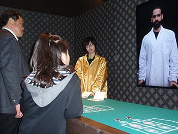 あなたの「損失回避傾向」をみるカジノ風実験場