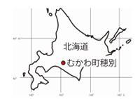 地図 むかわ町穂別の場所(提供・北海道大学/むかわ町穂別博物館)
