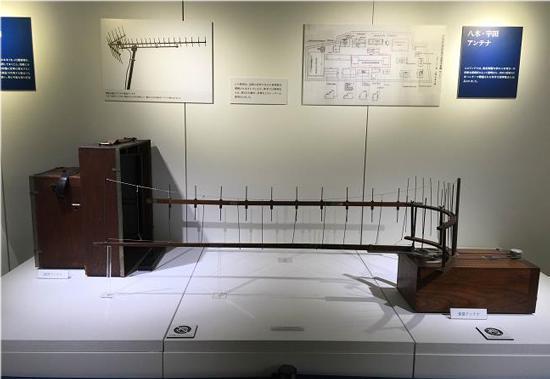 写真 世界初の超短波アンテナ「八木・宇田アンテナ」(国立科学博物館提供)