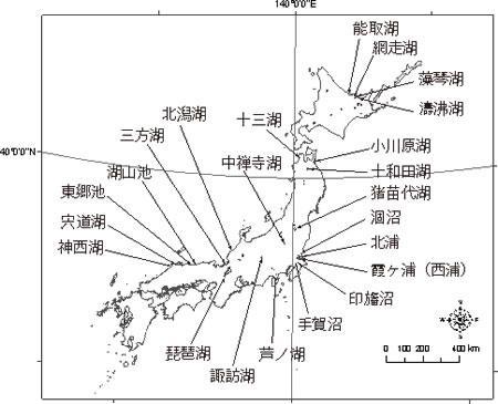 資源量の解析を行った全国の23湖沼