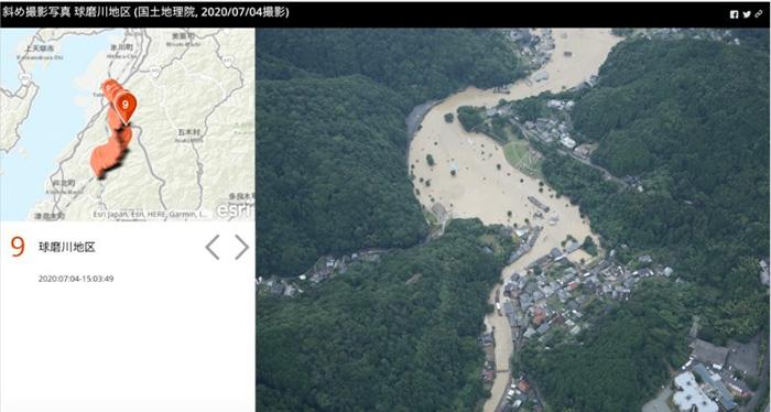 球磨川の氾濫状況を伝える4日午後撮影の空中写真。左図の9番のポイントが撮影場所(国土地理院提供)