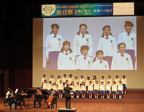 写真13 仙台フィルの4人とNHK仙台少年少女合唱隊の共演