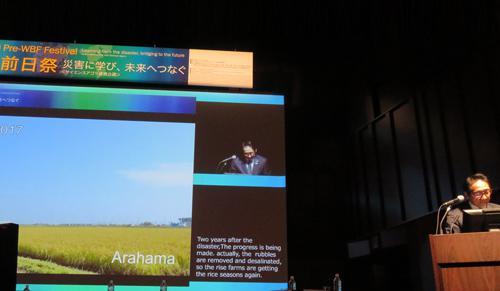 写真2 仙台市・荒浜地区で稲作が再開された様子を紹介する今村文彦氏