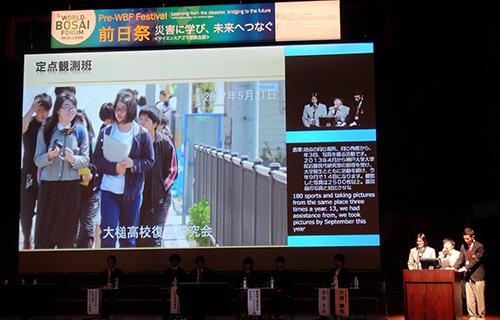 写真3 岩手県立大槌高等学校大槌復興研究会の活動報告