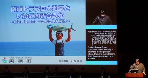 写真8 報告する高知県・黒潮町の大西勝也町長