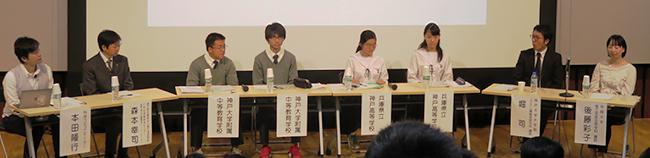 写真7 本田隆行さんの進行により交代で発言する8人