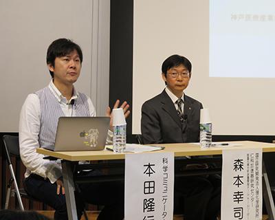 写真8 本田隆行さん(左)と森本幸司さん(右)