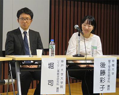 写真9 堀司さん(左)と後藤彩子さん(右)