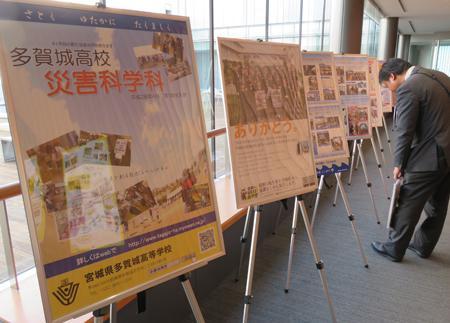 写真6「震災復興 5 年」に沿った 2 セッションに関連した展示(日本科学未来館内)