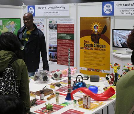 写真9「日本学生支援機構東京国際交流館賞」が贈られた南アフリカ科学技術振興庁のブース