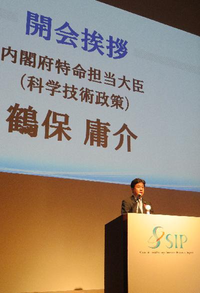 写真1 開会のあいさつをする鶴保庸介内閣府特命担当大臣