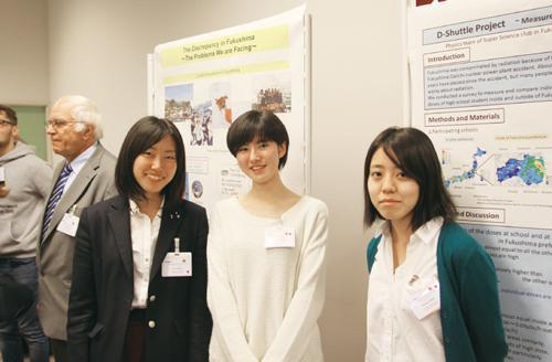 写真1.国際高校生放射線防護会議でのポスター発表