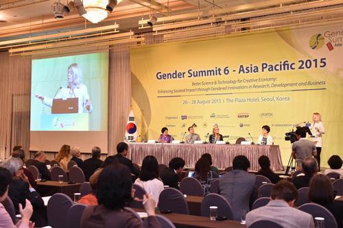 ジェンダーサミット発表風景(出典:Gender Summit 6 Asia-Pacific Gallery)