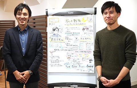 「このような対話の場が大事」と語る講師の武見さん(左)とファシリテーターの松谷さん(右)