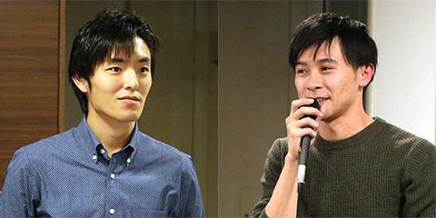 講師の武見充晃さん(左)とファシリテーターの松谷良佑さん(右)
