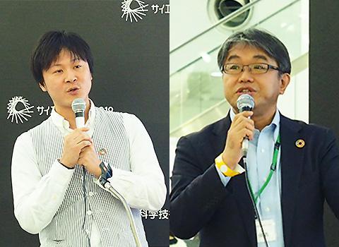 ファシリテーターの本田隆行さん(左)とJSTの荒川敦史さん(右)