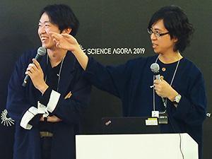 発表する杉山歩さん(左)と増田貴史さん(右)