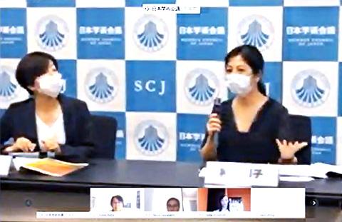 筑波大学の山口香教授(左)とお茶の水女子大学の神尾陽子客員教授(オンライン中継から)