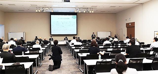 日本工学アカデミー主催ワークショップ(衆議院議員会館)
