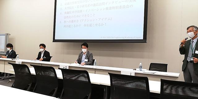 永野博日本工学アカデミー顧問(右端)