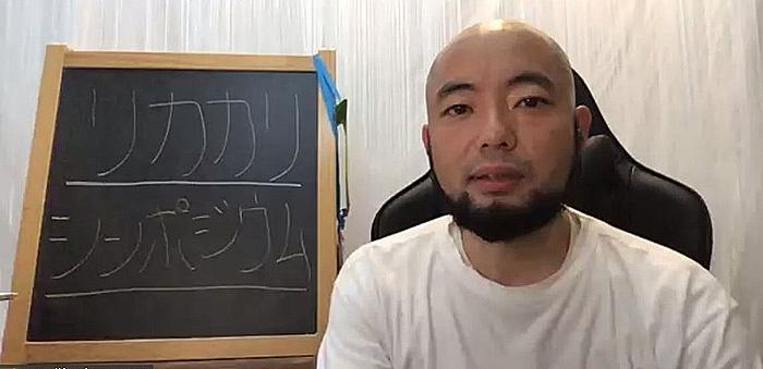 中学、高校、大学で授業を行う小川慎二郎さん(提供:理科カリキュラムを考える会)