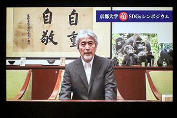 ビデオレターであいさつする京都大学の山極さん