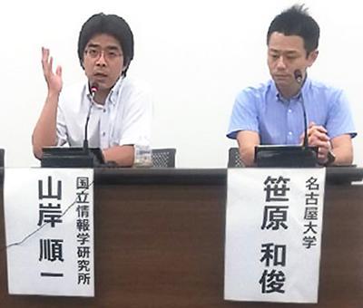 「意思決定のための情報科学〜情報氾濫・フェイク・分断に立ち向かうことは可能か〜」と題した公開ワークショップで発言する山岸順一さん(左)と笹原和俊さん(右)