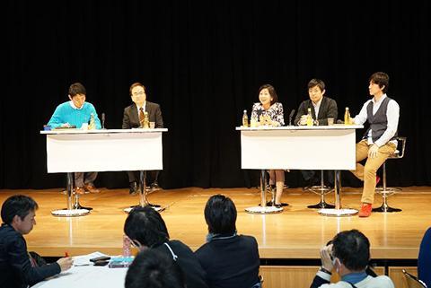 パネルディスカッションの様子:左から岩永さん、伊藤さん、松田さん、田瀬さん、本田さん