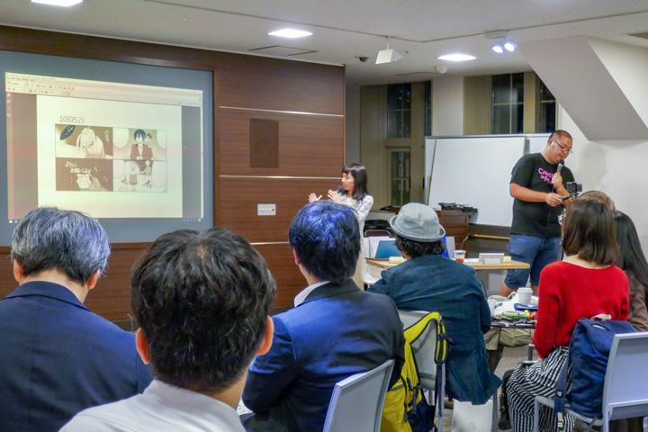 グループワークの素材とした4コマ漫画の各話・各コマの特徴を解説する上野さん