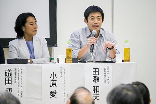 写真10 ディスカッションの様子。左が小原さん、右が田瀬さん
