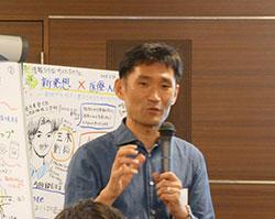 画像3 和やかに場を盛り上げたファシリテーターの嶋田一義さん
