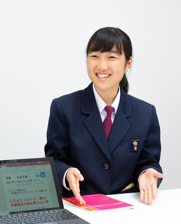 若田杏実さん