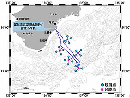 海底の移動速度に差 海上保安庁が南海トラフ沿いで観測