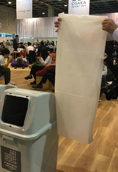 会場で使用されたごみ袋(PHBH使用) ※画像提供:株式会社カネカ