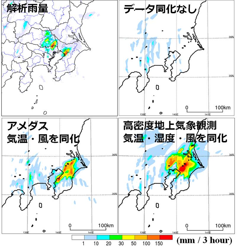 2009年8月9日に千葉市で発生した局地的大雨シミュレーション予測。「そらまめ君」の観測データ(気温、湿度、風)を同化(※)してシミュレーションした場合(右下)が、実際の雨量と降水域(左上)に最も近い結果となった。なお、右上は気温や風のデータを同化せずにシミュレーションした場合で、左下はアメダス(日本国内の約840カ所で気温や風を観測する気象庁の無人観測施設)で観測されたデータ(気温、風)のみでシミュレーションした場合だ。 ※「同化」とは、観測データを使ってシミュレーションの精度を高める方法。 ※出典:気象研究所「局地豪雨の解析・予測研究」のサイトより