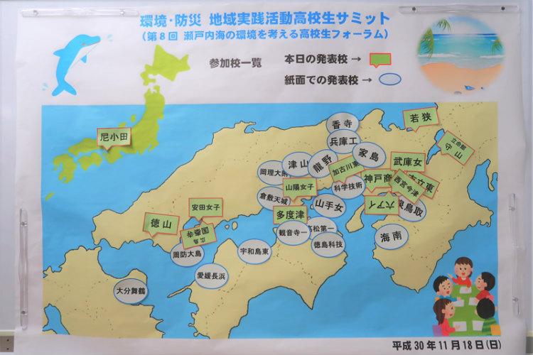 平成30年の参加校マップ ※画像提供:尼崎小田高校