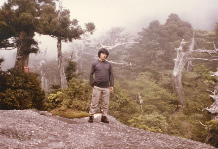 1975年の大学院生時代。屋久島にて。※画像提供:山極壽一