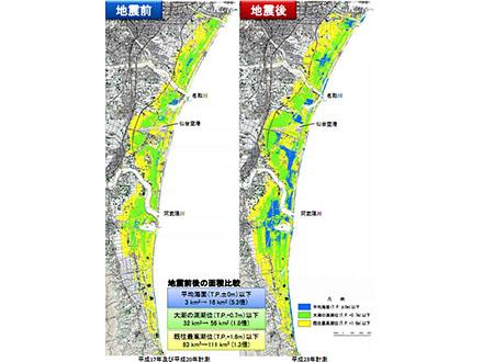 地盤沈下で仙台平野の海面下地域5.3倍に拡大