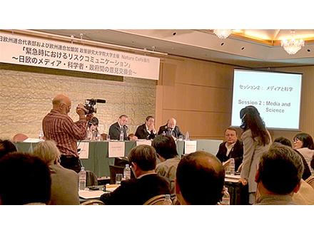 報告「緊急時におけるリスクコミュニケーション-福島原発時のメディア・科学者・政府の対応」