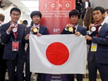 国際化学五輪で日本代表高校生が金2、銀2のメダル獲得